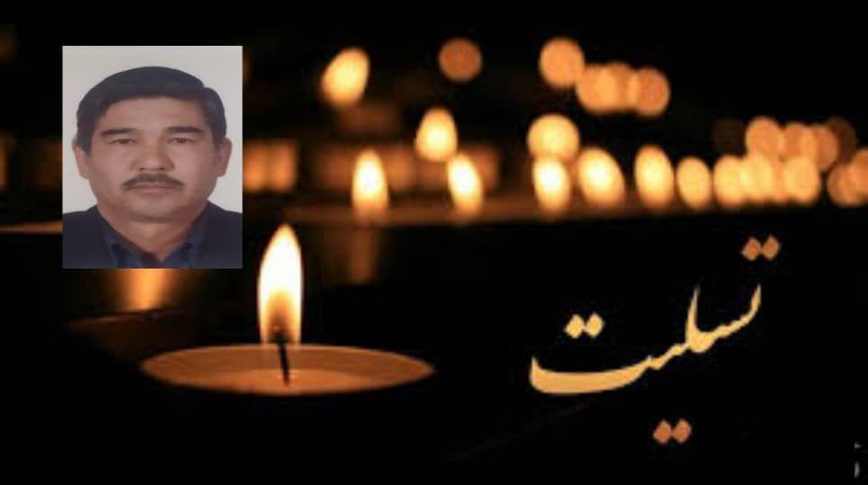 پیام تسلیت رییس سازمان صمت سیستان وبلوچستان به مناسبت درگذشت سید حسن موسوی از صنعت گران خوشنام و قدیمی استان سیستان و بلوچستان